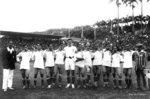 Escrete brasileiro no Estádio das Laranjeiras antes da final contra o Uruguai (Foto: Reprodução)
