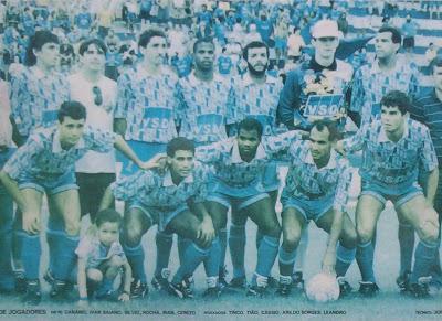 Linhares campeão em 1993 (Foto: Reprodução)