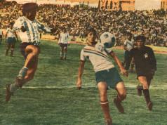 Mariscal Santa Cruz v El Nacional