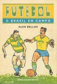 A capa da edição brasileira (Foto: Jorge Zahar Editor/Divulgação)