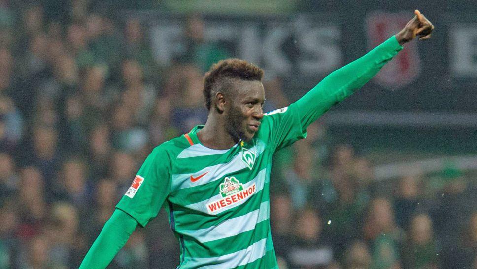 Manneh comemora seu primeiro gol no Alemão (Foto: Bundesliga/Divulgação)
