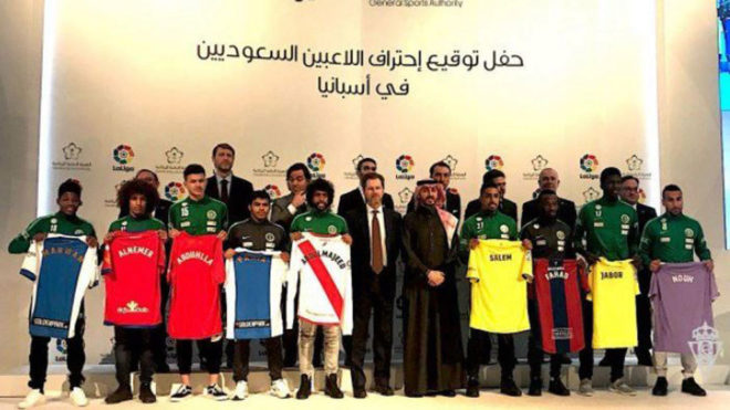 A partir desta temporada, liga espanhola contará com atletas sauditas (Foto: Divulgação/LaLiga)